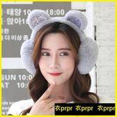 暖耳耳捂-可愛耳包耳暖耳捂韓版護耳罩毛絨耳朵套 衣普菈