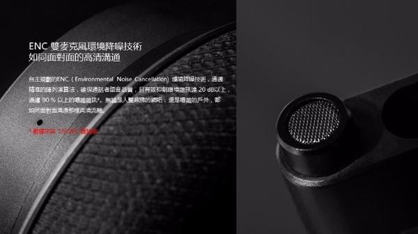 贈萬魔小熊 1MORE H1005 Spearhead VR 電競頭戴式耳機 周杰倫合作品牌 (公司貨)