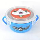 【佳兒園婦幼館】妖怪手錶 不銹鋼雙耳隔熱餐碗-藍
