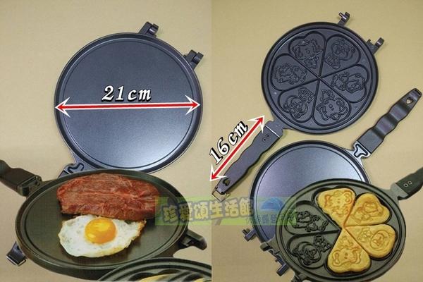 【JIS】K046 卡通造型鬆餅烤盤 紅豆餅 車輪餅 銅鑼燒 大判燒 雞蛋糕 平底鍋 鬆餅機 MIT