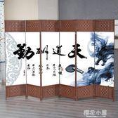 酒店時尚簡約折疊移動屏風布藝現代中式玄關茶館臥室客廳辦公隔斷定制QM『櫻花小屋』