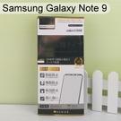 【ACEICE】全膠3D滿版全屏鋼化玻璃保護貼 Samsung Galaxy Note 9 (6.4吋) 黑色