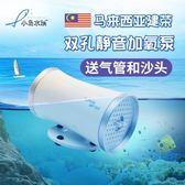 氧氣泵建榮氧氣泵超靜音魚池加氧打氧機魚缸小型加氧泵沖氧充氧泵增氧泵