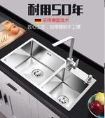 水槽-水槽 德國304不銹鋼4MM加厚手工水槽雙槽廚房台下盆洗菜盆洗碗水池套餐 完美情人館YXS