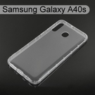 【ACEICE】氣墊空壓透明軟殼 Samsung Galaxy A40s (6.4吋)