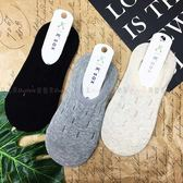 【KP】韓國 22-26cm 洞洞 造型 透氣 黑 灰 米白 成人襪 短襪 襪子 DTT10000689