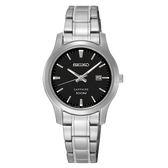 SEIKO 精工 SXDG63P1(7N82-0JK0D) CS 石英 女錶