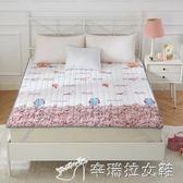 保潔墊 全棉床褥雙人榻榻米保護墊被褥子保潔墊防滑墊床墊薄款棉花可水洗YXS辛瑞拉