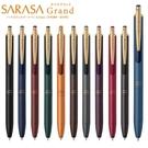 斑馬 Zebra SARASA gurando JJ56 0.5mm復古色鋼珠筆