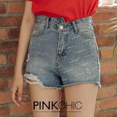 短褲 小字母牛仔丹寧短褲 - PINK CHIC - 22620