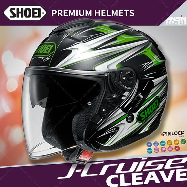 [安信騎士] 日本 SHOEI J-Cruise 彩繪 CLEAVE TC-4 綠黑 半罩 安全帽 四分之三 內遮陽片