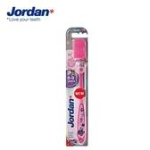 Jordan 兒童牙刷(6-9歲)1入