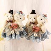 卡通小熊窗簾扣窗簾綁帶 韓國可愛創意窗簾綁繩 情侶小熊窗簾扣  名購居家