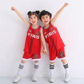 全館83折 賽高 兒童籃球服套裝 男童女童幼兒園表演服小學生訓練夏季速干