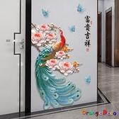 壁貼【橘果設計】吉祥孔雀 DIY組合壁貼 牆貼 壁紙 室內設計 裝潢 無痕壁貼 佈置