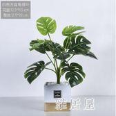 仿真植物裝飾客廳小盆栽擺件家居室內綠植假盆景擺設 YC757【雅居屋】
