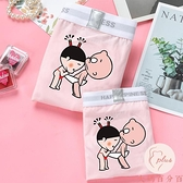 2條裝甜美可愛粉色情侶內褲純棉套裝雙人情侶款情人節禮物【大碼百分百】