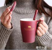 陶瓷杯子創意簡約北歐個性馬克杯帶蓋勺辦公咖啡情侶杯牛奶大水杯『櫻花小屋』