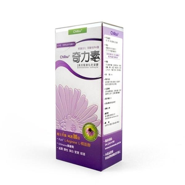 橙心 奇力素高效緊緻私密凝膠35ml/盒 (紫錐菊凝膠) 元氣健康館