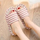 女生拖鞋 家用亞麻拖鞋室內夏季家居家情侶女士防滑耐磨軟底地板四季【快速出貨好康八折】