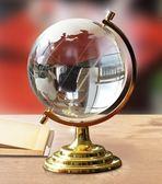 水晶球擺件美式工藝品水晶球