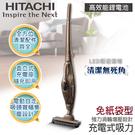 【日立HITACHI】充電式免紙袋直立手持式吸塵器  香檳金 PVSC200T