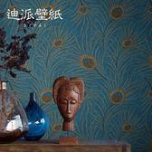 dipai 環保無紡布墻貼東南亞風格藍色孔雀羽毛鳳尾歐式背景墻壁紙~潮男街~