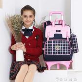 女童拉桿書包小學生3-5年級兒童6-12周歲女孩可拆卸拖拉公主防水1 WD 薔薇時尚