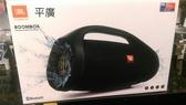平廣 JBL BOOMBOX 藍芽喇叭 正品台灣公司貨保固一年 IPX7 防水 20000mAh電源
