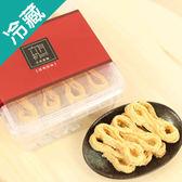八結蛋捲-原味/盒【愛買冷藏】