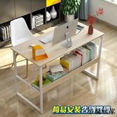 電腦桌臺式桌家用簡約經濟型桌子