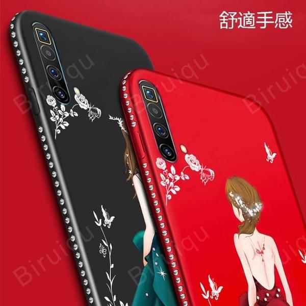 背影女神 RealmeX3 RealmeX3 手機殼 軟殼 手機殼 韓風 手機殼 防摔 全包手機殼