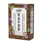 【金薌園】本產黑豆牛蒡茶10gX10入/盒
