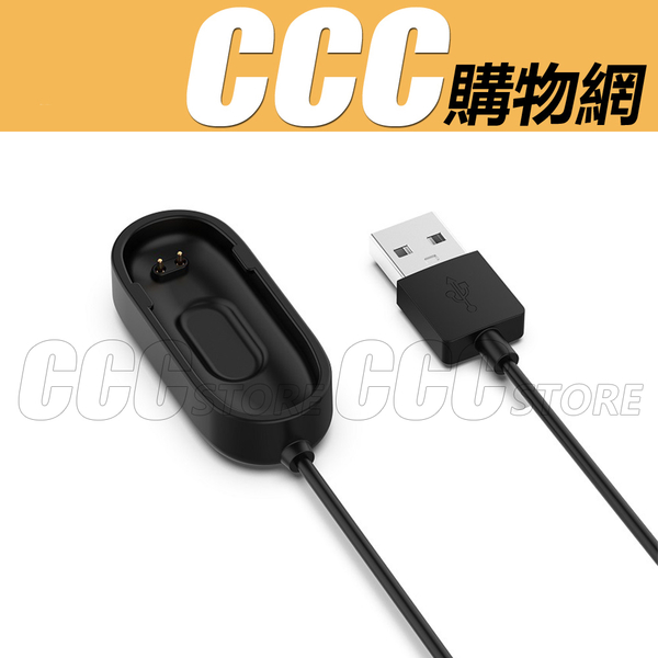 小米手環4 充電線 - 100cm 20cm 短線 USB 充電器