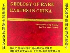 二手書博民逛書店MINERALOGY罕見AND GEOLOGY OF RARE EARTHS IN CHINAY443654