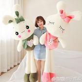 毛絨玩具兔子抱枕公仔布娃娃可愛睡覺抱女孩玩偶生日禮物韓國超萌igo 橙子精品