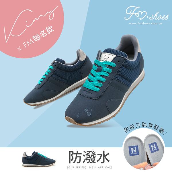 慢跑鞋.內增高防潑水止滑慢跑鞋(深藍)-大尺碼-FM時尚美鞋-kimy x Neutral.Bloom