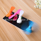 ~宜家199免運~Android專用 USB迷你手機風扇 低耗電迷你風扇