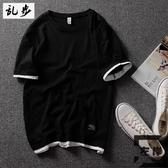 夏季男短袖原創假兩件短袖T恤青少年日系拼色純棉男【左岸男裝】