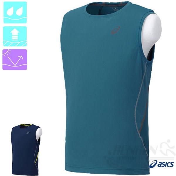 ASICS 亞瑟士 LITE-SHOW慢跑反光背心 (馬賽克藍反光邊) 吸汗速乾 防紫外線 夜跑 路跑