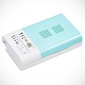 來而康 元健大和 2211 日本耳寶 UV抑菌光 助聽器專用乾燥盒