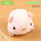 Hamee 日本 超迷你系列 療癒小動物 絨毛玩偶 掌上型娃娃 (小豬豬) 390-899742