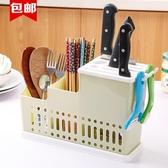韓式多功能塑料筷籠瀝水筷子筒廚房用品刀架餐具置物架家用筷子架