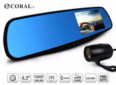 ★Buy917★【CORAL】CORAL R2 後視鏡型前後雙錄行車紀錄器 加碼送16G記憶卡