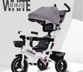 兒童自行車 兒童三輪車腳踏車1-3-5歲寶寶手推車ATF 歐尼曼家具館