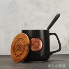 咖啡杯 陶瓷咖啡銅章星座馬克杯潮流時尚杯子男女情侶水杯子【快速出貨】