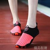 室內運動鞋運動鞋女健身房專用室內瑜伽鞋跑步機鞋跳繩防滑女深蹲訓練襪子鞋 快速出貨