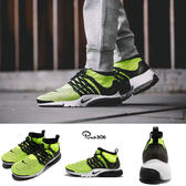 【五折特賣】Nike 魚骨鞋 Air Presto Flyknit Ultra OG 螢光綠 黑 流行 男鞋【PUMP306】 835570-701