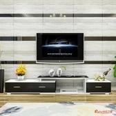 伸縮電視櫃 北歐簡易電視櫃伸縮簡約現代客廳小戶型鋼化電視機櫃地櫃T 8色 快速出貨