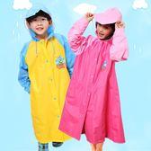 兒童雨衣男童初中小學生6-12-15女大童上學加大加厚小孩帶書包位【居享優品】